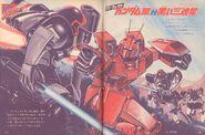 Perfect Gundam III