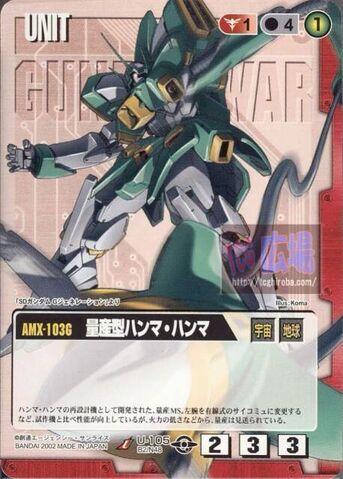 File:AMX-103G.jpg