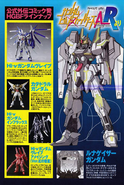 Gundam Build Fighters AR Lunagazer Gundam