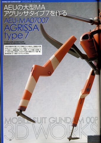 File:Gundam 00P Second Season Agrissa Type 70.jpg