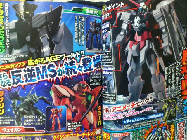 File:Pirate Gundam and G-Exes Jackedge.jpg