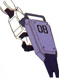 File:Rx-79gez-8-shield.jpg