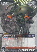 EMS-06P NEX-A
