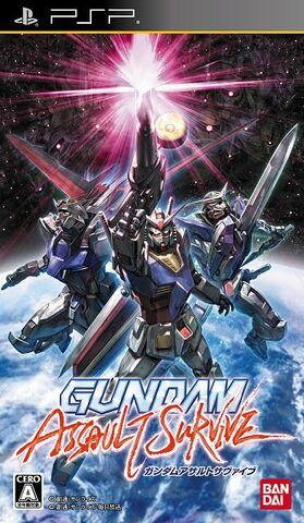 File:GundamAS cover.jpg