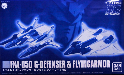 File:Gunpla HGUC GDfenz-FlyArmor box.jpg
