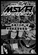 MSV-R Chapter 29