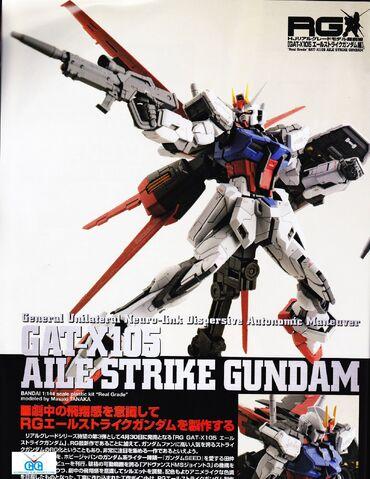 File:Aile Strike Gundam 2.jpg