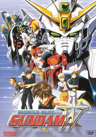 File:Gundamwingvr9.jpg