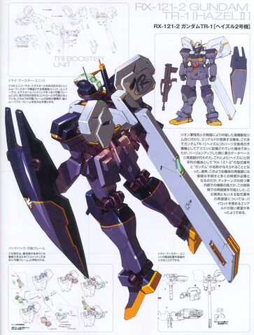 File:RX-121-2.jpeg