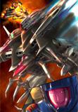 File:20120124152125-91917.jpg
