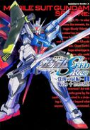 Mobile Suit Gundam SEED Re Door of Awakening