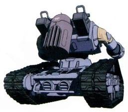 File:Guntankearly-rear.jpg