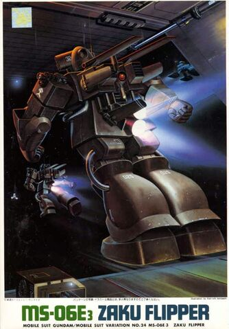 File:MS-06E-3 - Zaku Flipper - Boxart.jpg