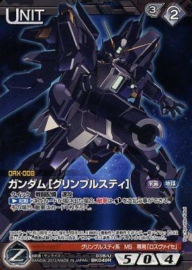 File:ORX-008 nex-a.jpg