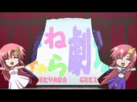 File:ガンダムSEED種キャラ劇場.JPG