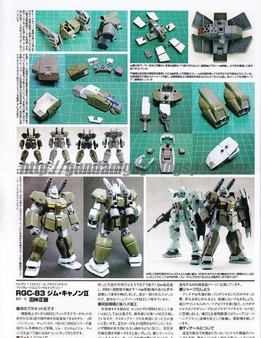 File:GM Cannon II 5.jpg