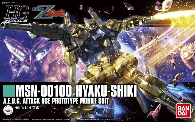 File:HGUC-HyakuShiki-Revive.jpg
