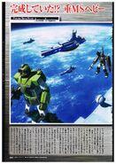 Heavy Gundam Unit 2 C