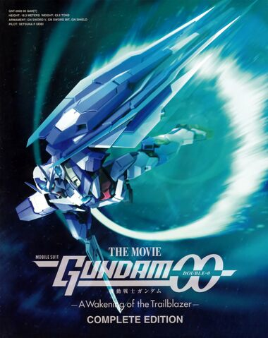 File:Mobile Suit Gundam 00 The Movie - Complete Edition - Cover.jpg