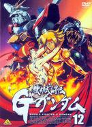 G-gundam-dvd12