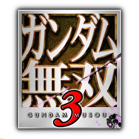 File:Gm3-logo.jpg