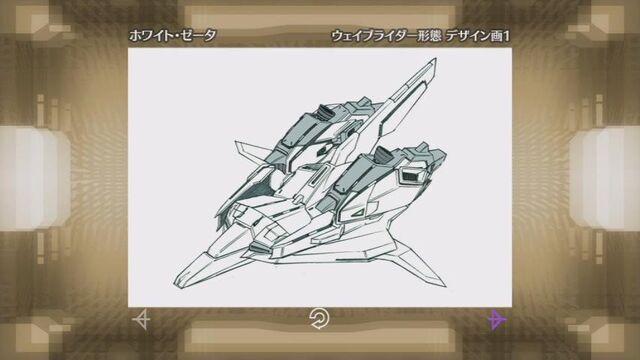 File:White Zeta 02.jpg