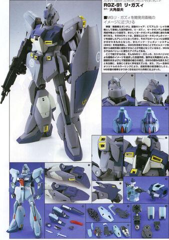 File:RGZ-91 Re-GZ 1.jpg