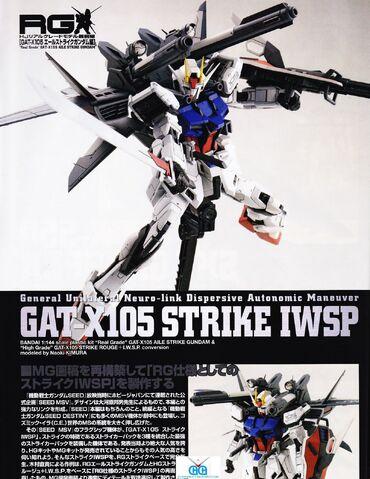 File:Strike Gundam IWSP 1.jpg