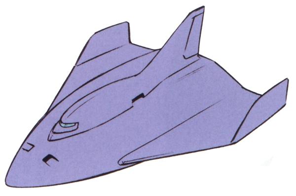 File:Eff-reentry-kapsel.jpg