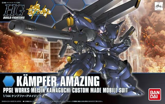 File:HG Kampfer Amazing.jpg