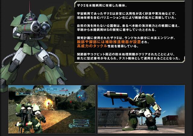 File:Ms-w-zaku.jpg