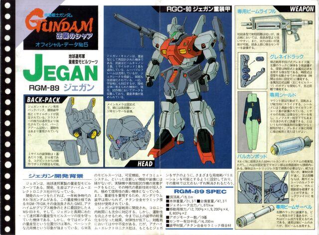 File:RGM89 Jegan - ManScan.jpg