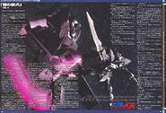 Gundam AGE Unknown Soldiers Chp. 2A