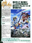 GundamBuildFighter - Scan1