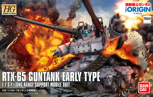 File:Hg Guntank Early Type.jpg