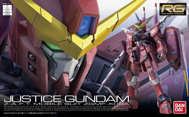 File:Rg-justice-gundam-box-art.jpg