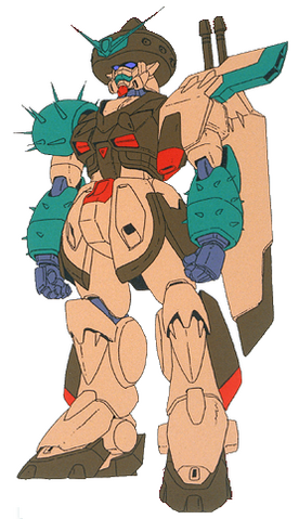 File:GF13-049NM Tequila Gundam Front.png