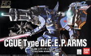 HG CGUE Type DEEP Arms Cover