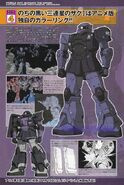 MS-05 Zaku I (Black Tri-Stars colors) Mechanical Archives