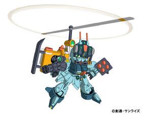Gunchopper 1