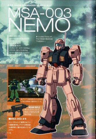 File:MSA-003 Nemo - SpecTechDetailDesign.jpg
