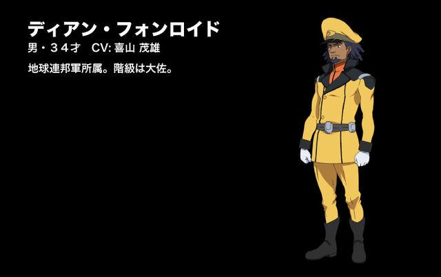 File:Dian Fonroid - Character.jpg
