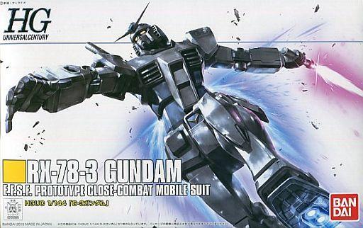 File:HGUC G-3 Gundam Revive Ver..jpg