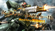 Ms09r2 GundamBattleOperation