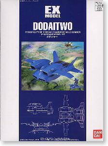 File:EX-DodaiTwo.jpg