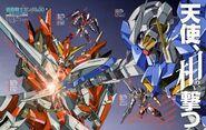 Gundam Throne Units vs. Exia