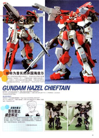 File:Chieftain.jpg