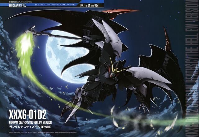 File:Deathscythe-hell-mechanic-file.jpg