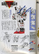 RX-99 2