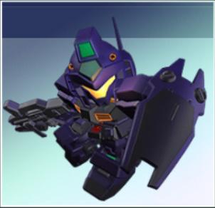 File:SD RGM-79Q GM Quel.jpg